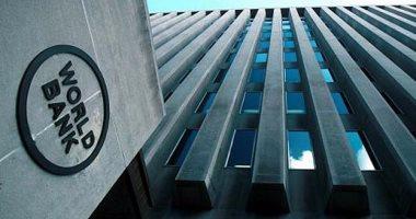 البنك الدولى يعرض دعم الحكومة فى تطوير السكك الحديد والمترو والموانئ
