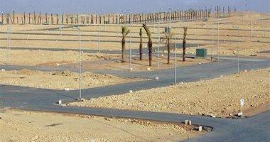المجتمعات العمرانية: 14ألف قطعة أرض تم طرحها بمدينة القاهرة الجديدة