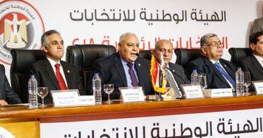 """""""القضاء الإدارى"""" تفصل فى الطعون ضد المرشحين بانتخابات أشمون حتى 11 فبراير"""