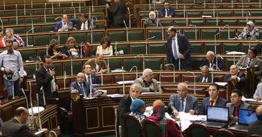 """مذكرة مشروع قانون """"حذف خانة الديانة من الرقم القومي"""" المقدم للبرلمان"""
