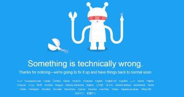 """عطل مفاجئ بموقع """"تويتر"""" يواجه عددا من مستخدميه فى مصر"""