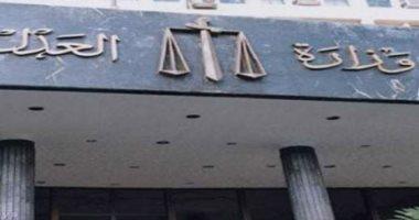 العدل تنفى فتح باب التعيينات فى بعض قطاعات الوزارة