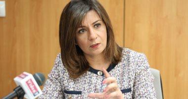 وزيرة الهجرة تتابع عودة جثامين المصريين المجني عليهما مع السلطات السعودية