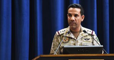 التحالف العربي يعلن بدء عملية نوعية للرد على هجمات الحوثيين ضد السعودية