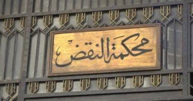 """ننشر حيثيات تأييد السجن المشدد 10سنوات لمحمد بديع وآخرين بـ""""أحداث بنى سويف"""""""