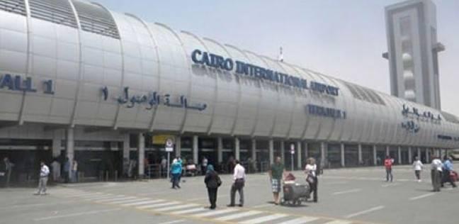 لعلاج مرضى السرطان شحنة من النظائر مشعة تصل مطار القاهرة