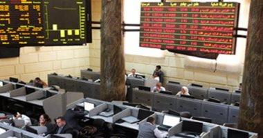 فورى تعلن طرح حصة 36% فى البورصة المصرية..وتحصل على موافقة الرقابة المالية