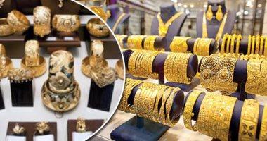 الذهب يرتفع 4 جنيهات بالتعاملات المسائية وعيار 21 يسجل 654 جنيها للجرام