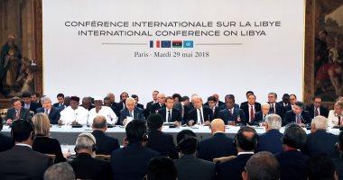 بيان باريس يؤكد اتفاق الأطراف الليبية على إجراء الانتخابات 10 ديسمبر المقبل