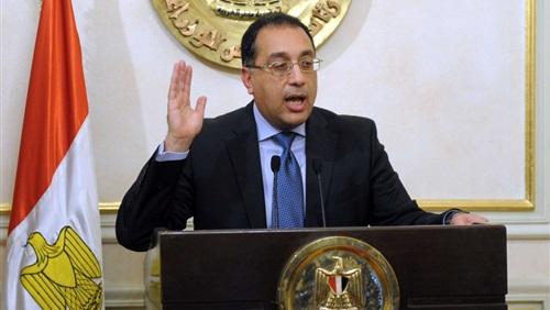 رئيس الوزراء يشهد مراسم تسليم وتسلم مهام عمل وزارة الاتصالات