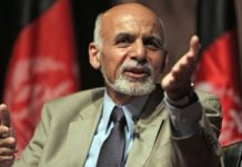 الرئيس الأفغانى أشرف غنى