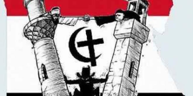 الحدث الآن ينشر فيديو بمناسبة الذكرى الخامسة لثورة 30 يونيو بعنوان (أعداء الأديان) يلقي من خلاله الضوء على جرائم الإخوان ضد دور العبادة