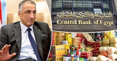 ارتفاع صادرات مصر إلى الخارج لـ18.8 مليار دولار خلال 9 أشهر