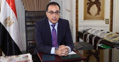 """رئيس الوزراء يوافق على عقد مؤتمر الأوقاف بعنوان: """"بناء الشخصية الوطنية"""""""