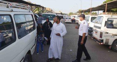 المرور يشن حملات موسعة بمواقف السيارات لمنع رفع تعريفة الركوب