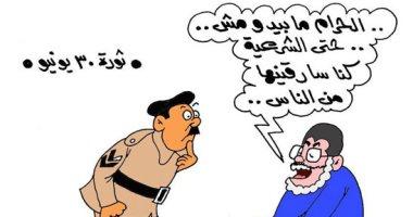 كاريكاتير ساخر عن إرهاب الإخوان وسرقتهم الشرعية