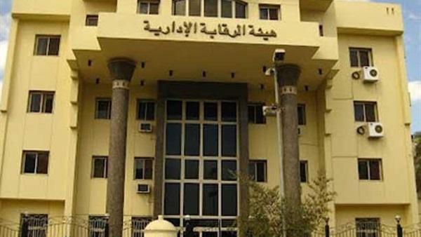 القبض على مسئولين بالضرائب وإسكان بنى سويف بتهمة الرشوة