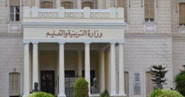 وزارة التربية والتعليم توضح طريقة تطبيق الـ«Open book» بامتحانات أولى ثانوي