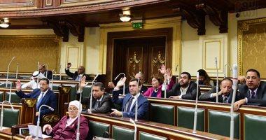"""وكيل """"خطة البرلمان"""": إصابة أبناء النائبة شيرين فراج بفيروس كورونا"""
