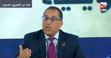رئيس الوزراء: بناء الإنسان المصرى أبرز محاور عمل الحكومة الجديدة