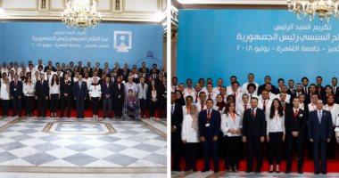 الرئيس السيسى ينشر صوره مع المكرّمين بالمؤتمر الوطنى السادس للشباب