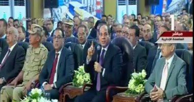 """الرئيس السيسي لـ""""المصريين"""": """"اصبروا.. ولازم ناخد الأمور بجدية ومسئولية"""""""