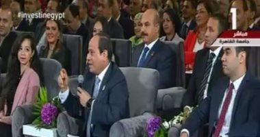 """السيسي يمنح الفرصة لأحد المتحدثين لإكمال شرحه: """"إحنا جايين عشان نسمعكم"""""""