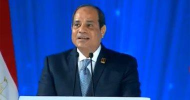 السيسي يعلن افتتاح فعاليات مؤتمر الشباب بجامعة القاهرة