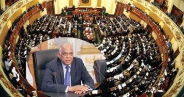 """النائبة """" سماح سعد """" تطالب وزيرة الصحة بتحسين سكن الأطباء فى بعض المحافظات"""