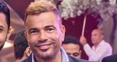"""""""نيو لوك"""" عمرو دياب حديث الشباب على مواقع التواصل الاجتماعى"""