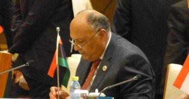 وزير الخارجية: مصر على استعداد للتعاون مع مبادرة بكين بشأن بناء الحزام والطريق