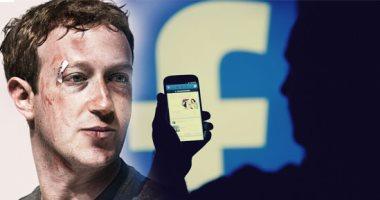 فيس بوك على أعتاب الانهيار.. الشركة العملاقة تخسر 150 مليار دولار فى 90 دقيقة.. سهمها ينخفض 20% بعد الإعلان عن تراجع الأرباح ونمو المستخدمين.. وثروة زوكربيرج تفقد ما يقرب من 20 مليار دولار فى 3 ساعات