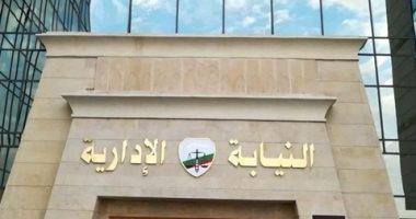 إحالة موظف وطبيبة بمستشفى الباجور العام للمحاكمة العاجلة لإتهامهما بالتزوير