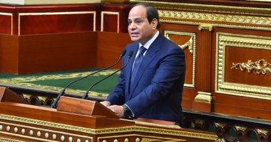 ننشر نص رسالة الرئيس السيسي للبرلمان بشأن تشكيل الحكومة وعرض برنامجها