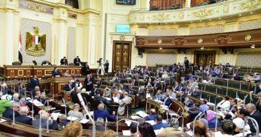البرلمان يوافق على تعديل قانون حساب معاش الوزراء والمحافظين فى مجموعه