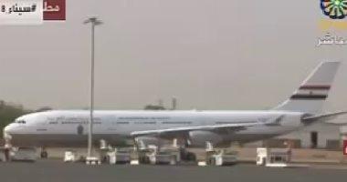 الرئيس السيسى يصل السودان فى زيارة تستغرق يومين