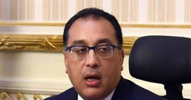 استطلاع لرويترز: اقتصاد مصر يحقق نموا بنسبة 5.2% فى السنة المالية الجديدة