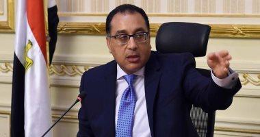 الحكومة تضع برنامجا لاستغلال مقرات 31 وزارة بعد انتقالها للعاصمة الإدارية