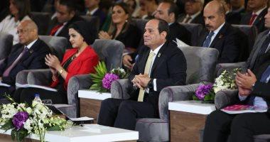 صفحة الرئيس تنشر تصريحات السيسي بجلسة تطوير التعليم فى مؤتمر الشباب