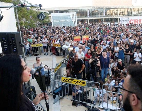 مظاهرات واحتجاجات في إسرائيل ضد قانون القومية العنصري