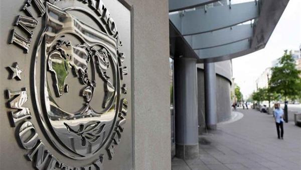 صندوق النقد: انفصال بريطانيا بغير اتفاق سيكلف الاتحاد الأوروبي 1.5% من ناتجه المحلي