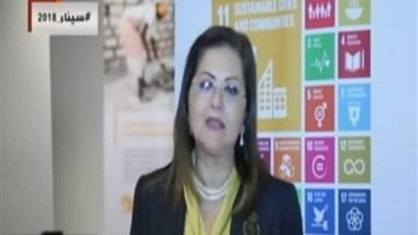 هالة السعيد: نتفاوض مع الأمم المتحدة على تمويل مشروعات بمصر