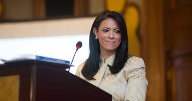 رانيا المشاط تبحث مع سفير اليابان فى القاهرة المشروعات التنموية