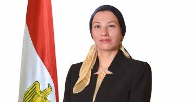 الدكتورة ياسمين فؤاد وزير البيئة