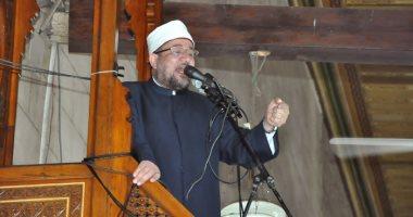 ننشر نص خطبة عيد الأضحى المبارك بمساجد مصر