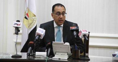 الحكومة توافق على مشروع قرار بإعداد استراتيجية التنمية لشبة جزيرة سيناء
