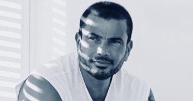 عمرو دياب يعلن عن المكان الجديد لحفله بعد تأجيله