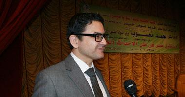 مصدر دبلوماسى: عرض محمد محسوب على قاض إيطالى قبل تسليمه لمصر