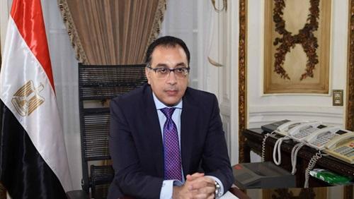 الحكومة تبحث إجراءات مسابقة أفضل جامعة مصرية تنفيذا لتكليفات السيسي