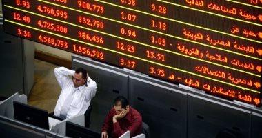 تراجع جماعى لمؤشرات البورصة المصرية بختام الجلسة الثانية على التوالى